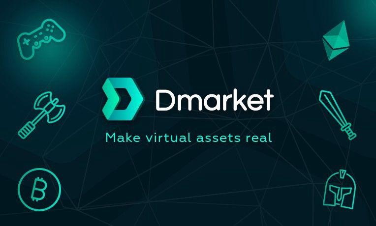DMarket API - практика и замечания